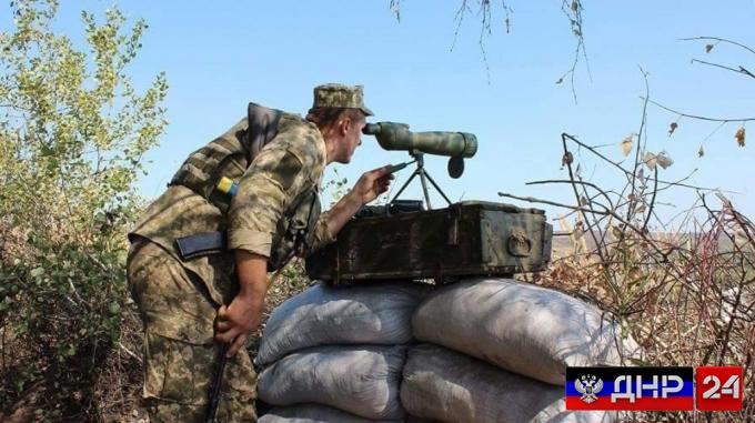 Сводка с линии фронта ДНР на 14 июня