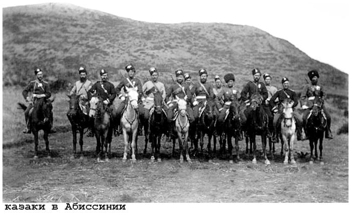 4 самые экзотические колонии Российской империи