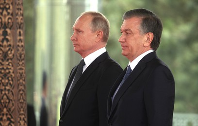 Путин и президент Узбекистана подписали совместное заявление