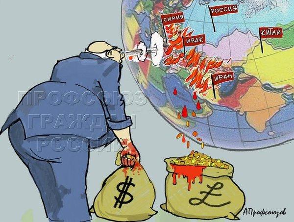 Карикатура @mtdata.ru/u9/photoFFAE/20051115222-0/original.jpg