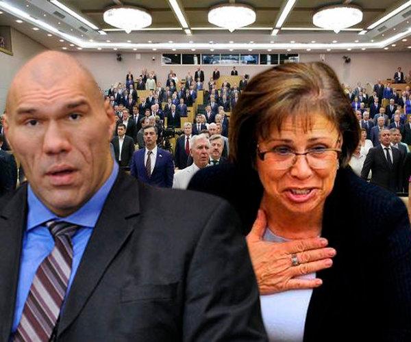 Почему среди депутатов Госдумы немало актеров, певцов и спортсменов?