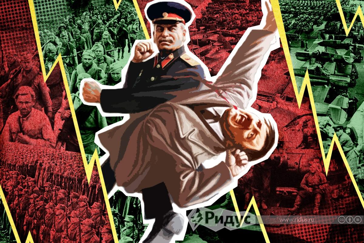 И грянул «Гром»: что было бы, если бы Сталин первым напал на Гитлера