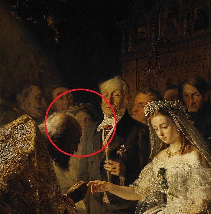 Два призрака на картине Пукирева «Неравный брак».
