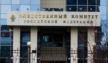 СК возбудил дело против журналиста, призвавшего взорвать Крымский мост
