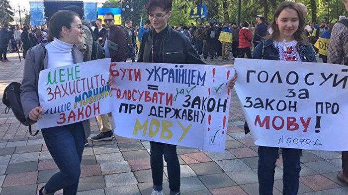 Солидарность с Украиной перешла в погром