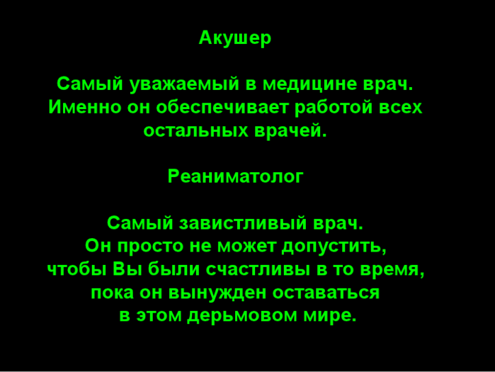 viewer (17) (700x525, 51Kb)