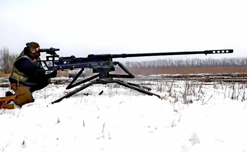 Донецкий «Сепаратист»: кадры испытаний сверхмощной 23-мм винтовки