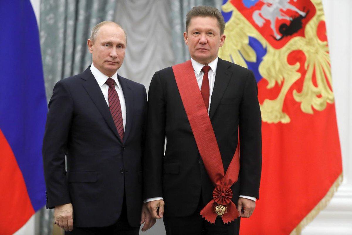 Не хочу быть наркокурьером, Не хочу быть просто курьером, Я хочу быть акционером ОАО Газпром