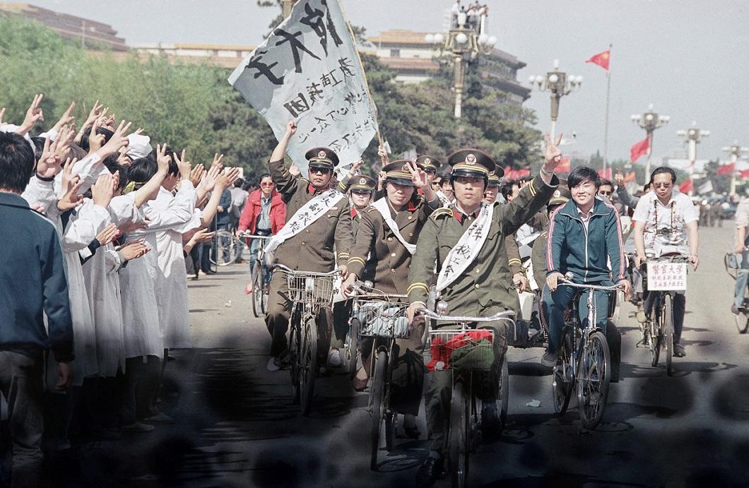 Tiananmen Square 7 Расстрел демонстрантов на площади Тяньаньмэнь 25 лет назад