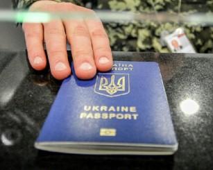 Пора валить: Украина не выне…