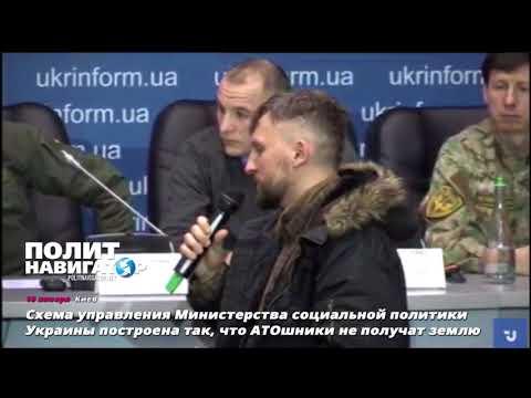 Боевики АТО жалуются, что не получат обещанную Порошенко землю
