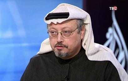 Саудовская Аравия объявила о смерти журналиста Хашкаджи