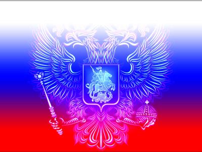 Открытое обращение по IT ко всему Руководству Россией