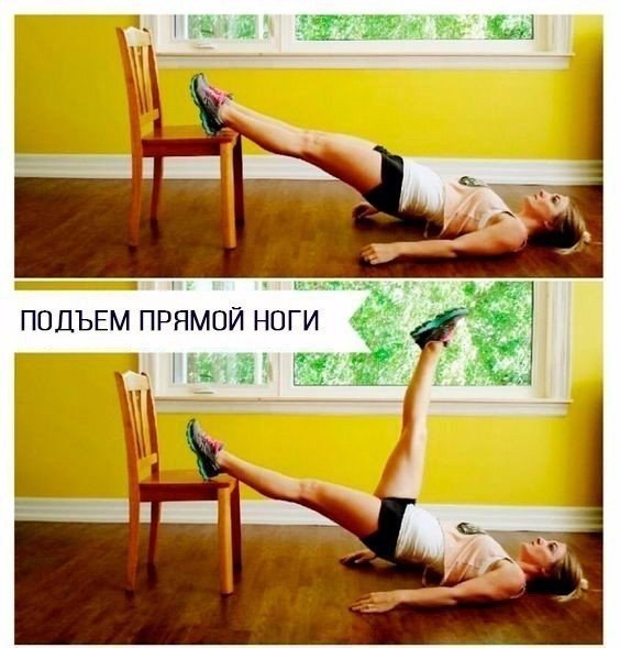 Комплексная тренировка. 20 повторений на каждую ногу!