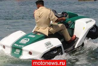 Дубайская полиция взяла на вооружение Quadski