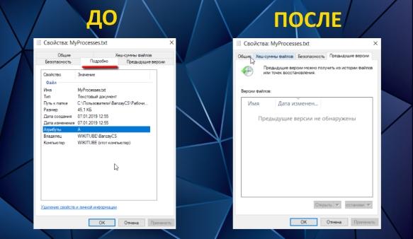 """Как удалить вкладку """"Подробно"""" из свойств файла в Windows"""