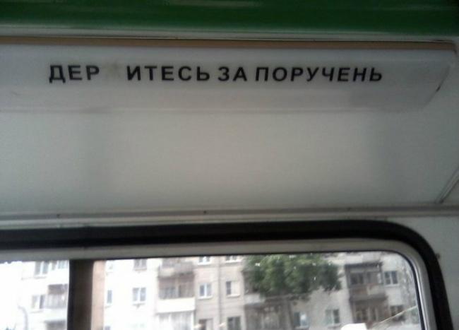 Народный копирайтинг...  :))