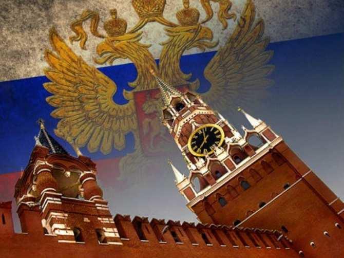 ВАЖНО: ВКремле анонсировали…