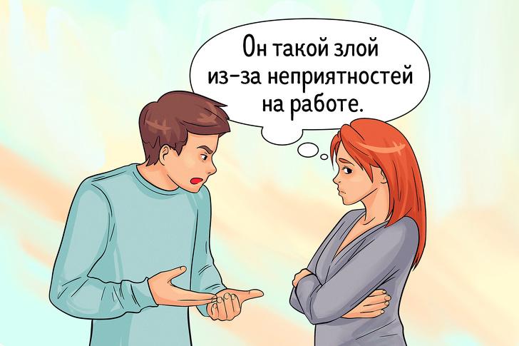 10вещей, делая которые выпоощряете токсичного партнера вотношениях