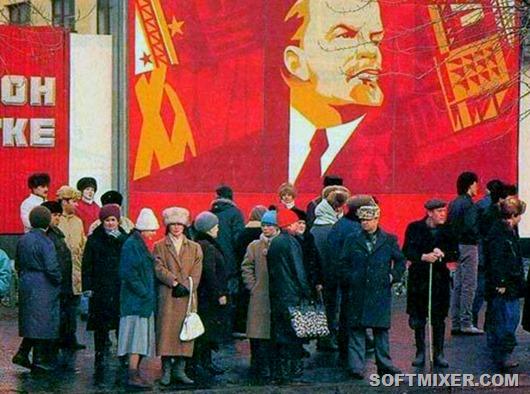 Главных страхи советского человека