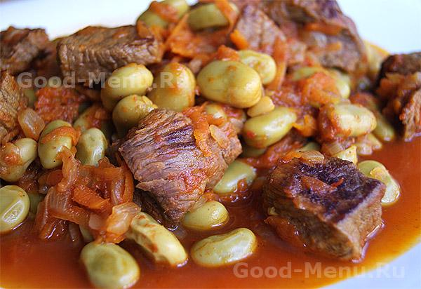Тушеное мясо с фасолью - рецепт