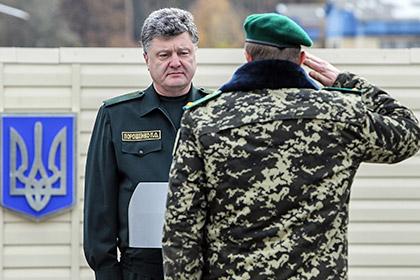 Порошенко назвал происходящее в Донбассе Отечественной войной