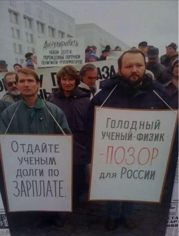 Чтобы помнили потомки, врагов своей Родины, Великого СССР