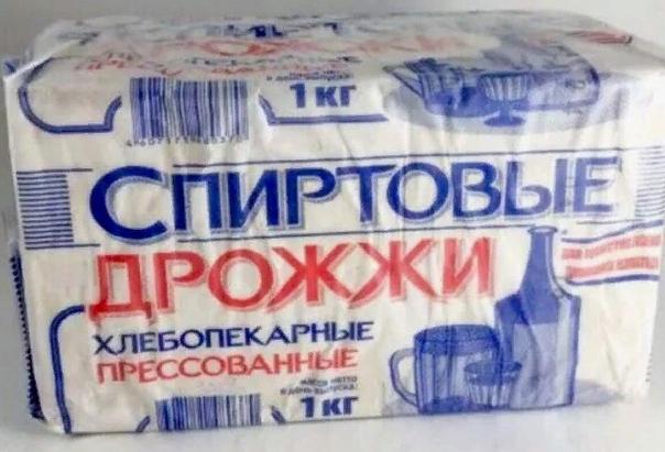 Первая пачка дрожжей в канализацию «Украина». Юлия Витязева