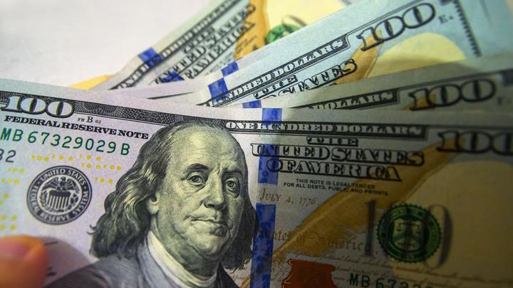 Доллар в России побил трёхмесячный рекорд стоимости