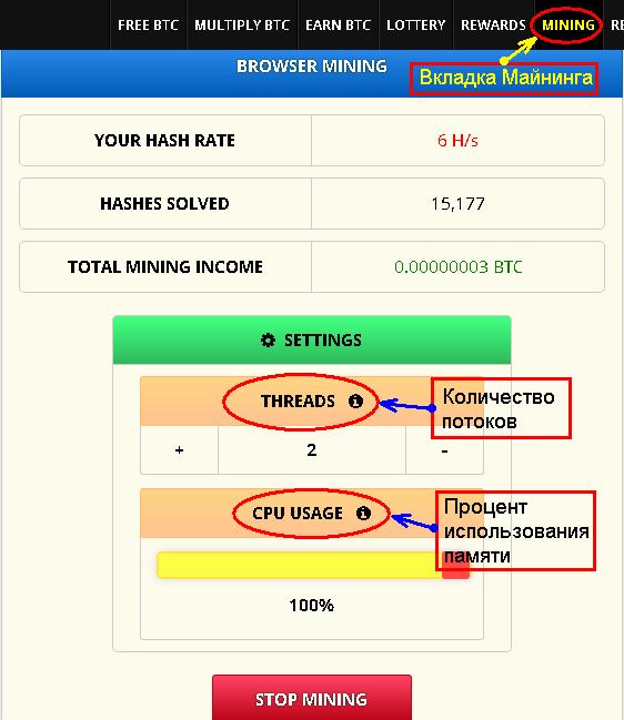 Сенсация: Кран FreeBitcoin запускает возможность майнинга биткоина через браузер!!!