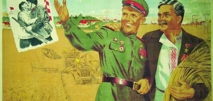 Белорусский социализм за русский счет