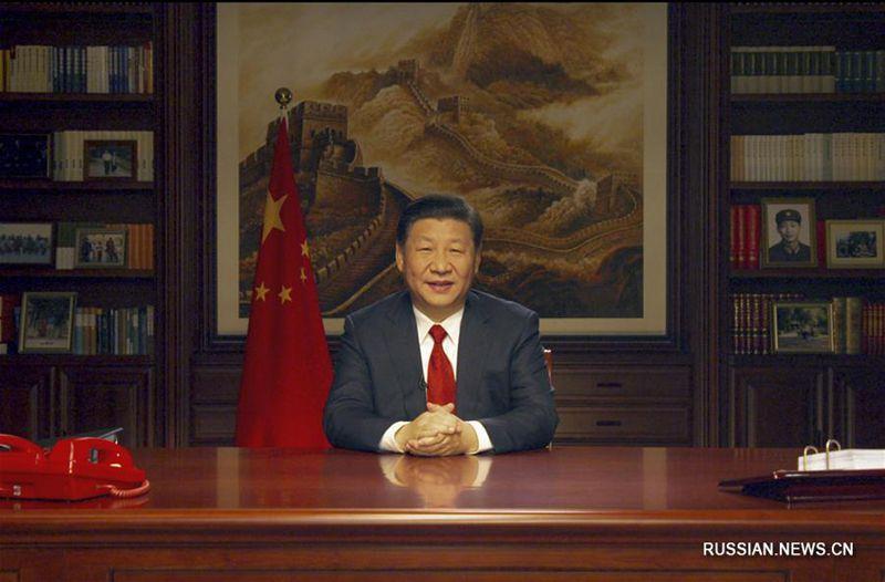 Поздравления китайских товарищей