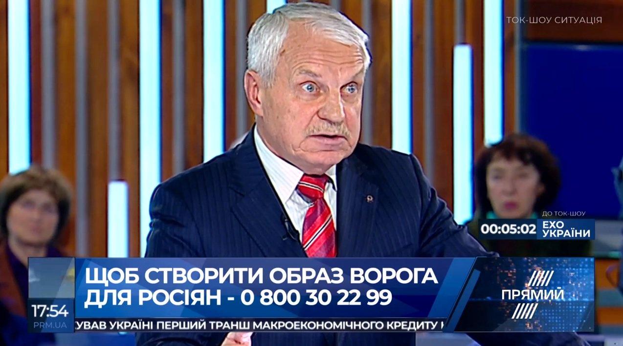 Экс-генерал СБУ: Путина знаю давно, при встрече ликвидировал бы его
