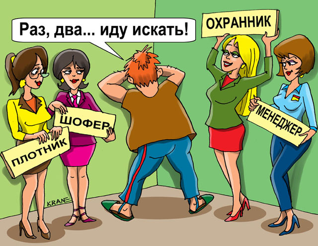 Астраханская область на 67-м месте по уровню безработицы из 83-х....