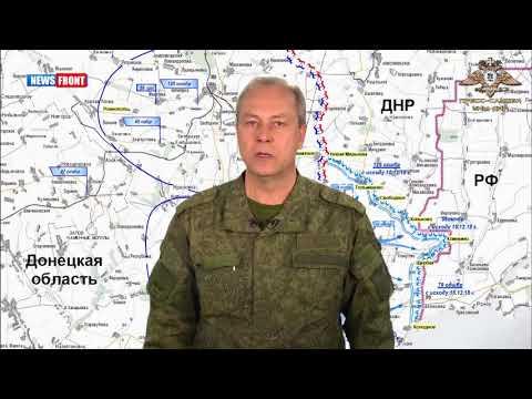 Срочное заявление Басурина о готовящемся наступлении ВСУ