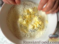 """Фото приготовления рецепта: Быстрые булочки """"Завтрак мужу на работу"""" - шаг №4"""