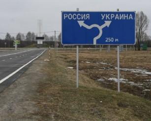 Украина готова «отморозить уши» назло Путину