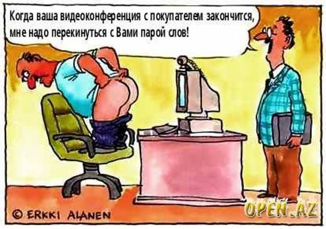 porno-stepashka