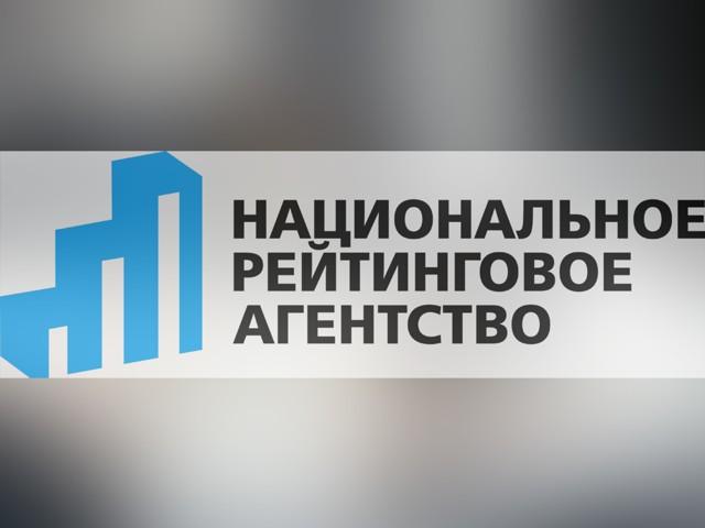 НРА подвело итоги деятельности негосударственных пенсионных фондов России за 9 месяцев 2018 года