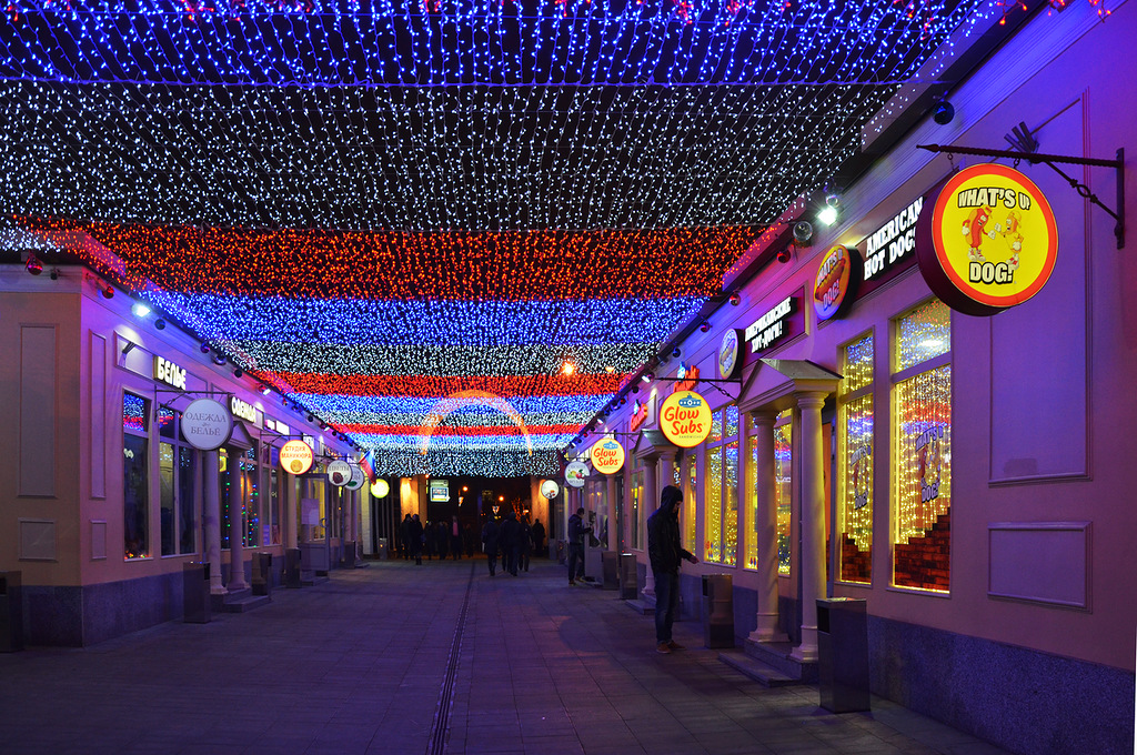 Москва предпраздничная