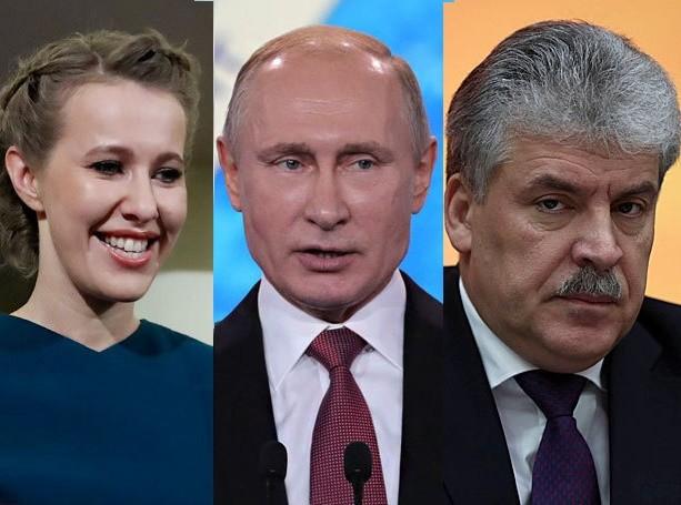 Сравниваем Путина, Собчак и …