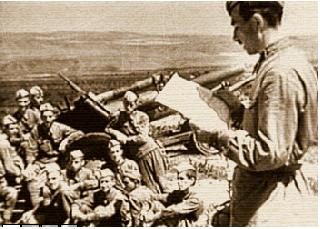 """16 августа 1941 года - издан первый Приказ """"Ни шагу назад!"""" война, подвиг, Политика и не только"""