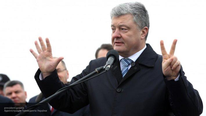 Заявление Петра Порошенко о владении дзюдо рассмешило украинцев