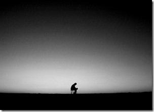 Одиночная изоляция