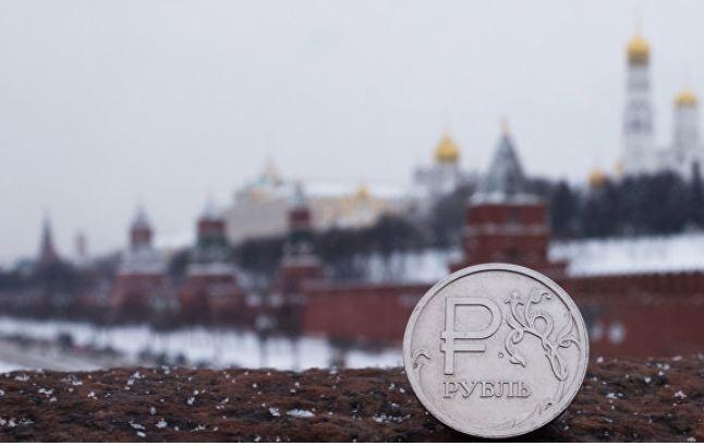 РФ уменьшила вложения в госо…