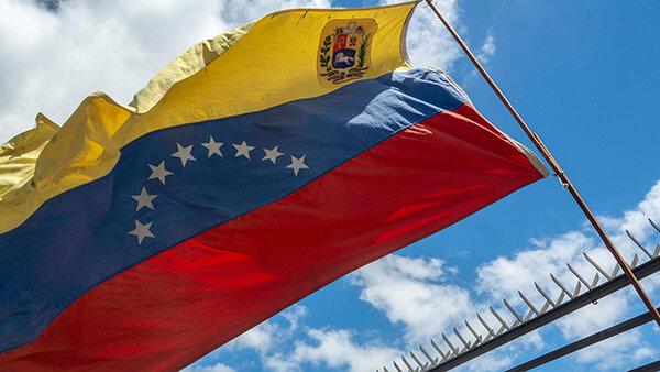 Венесуэла готовит жалобу в ООН из-за кибератаки США на энергосистему страны