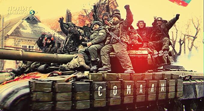 Россия ждёт момент: Донбасс начнёт наводить порядок на всей Украине
