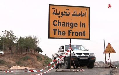 В сирийском городе Джабла построили объездную дорогу