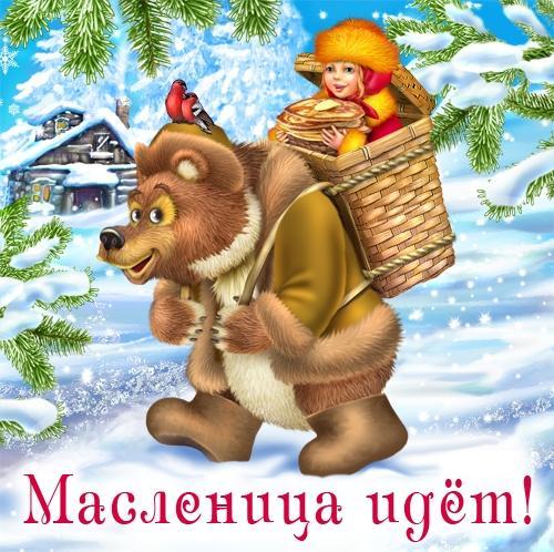 В 2014 году Масленица пройдет с 24 февраля по 2 марта.