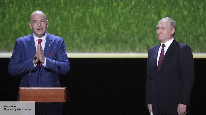 Киевский политолог раскрыл, как ЧМ-2018 отправил Украину в международную изоляцию